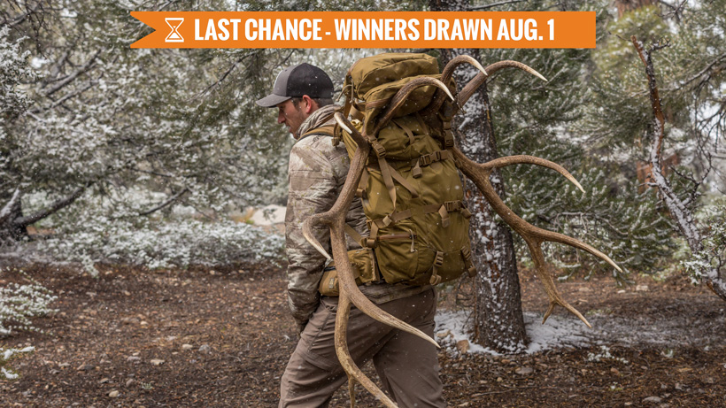 July INSIDER Mystery Ranch Metcalf backpack giveaway last chance