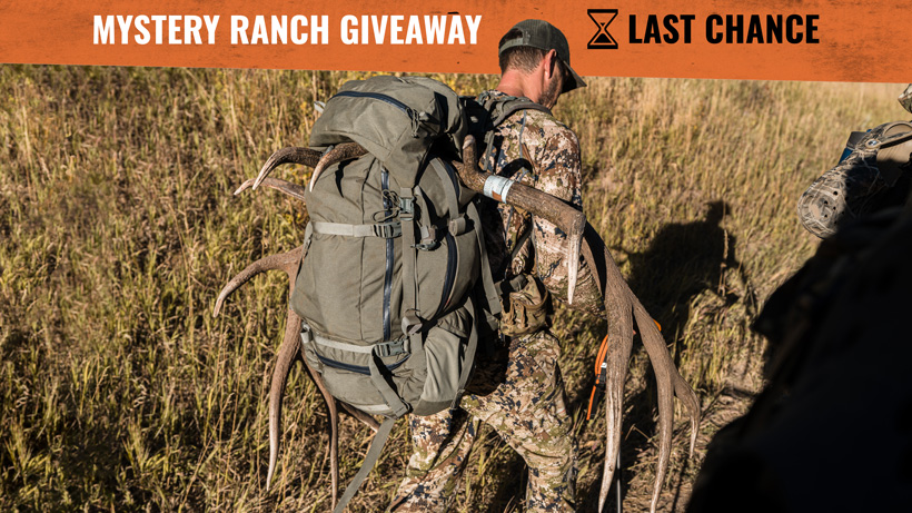 Mystery Ranch backpack giveaway last chance