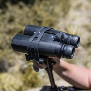 15x or 18x binoculars for hunting: what power is right for you?