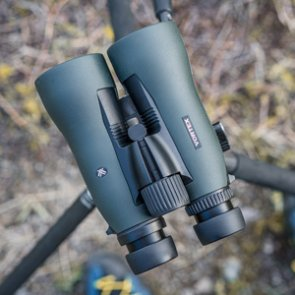 A review of the Vortex Diamondback HD 15x56 binoculars