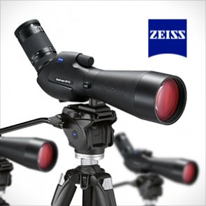 Zeiss giveaway: 3 scopes, 3 winners