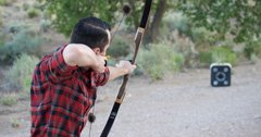 Introduction to the traditional archery life - Part 1